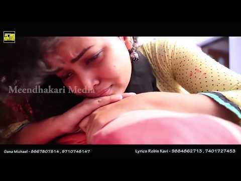 Chennai Gana _ Gana Michel En Kanum Rendum_ Real Love Story 2018