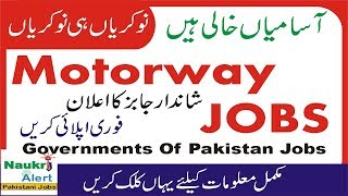 Motorway police latest jobs 2019