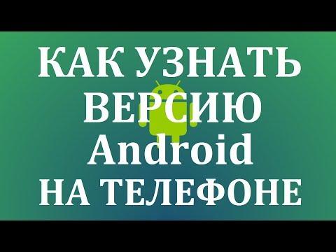 Установка Android на компьютер или ноутбук
