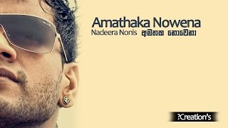 Amathaka Nowena // අමතක නොවෙන // Nadeera Nonis