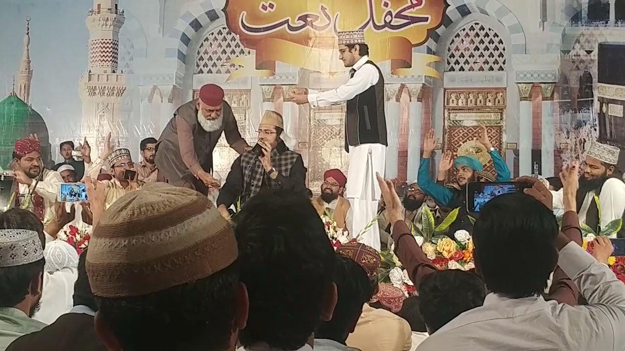 Download Haq fareed ya freed  by Tasleem Ahmed Sabri in panian haripur in panian mehfel_e_naat
