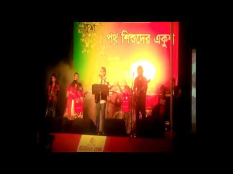 Aj je Shishu (Renaissance band) Covered by Spiritual