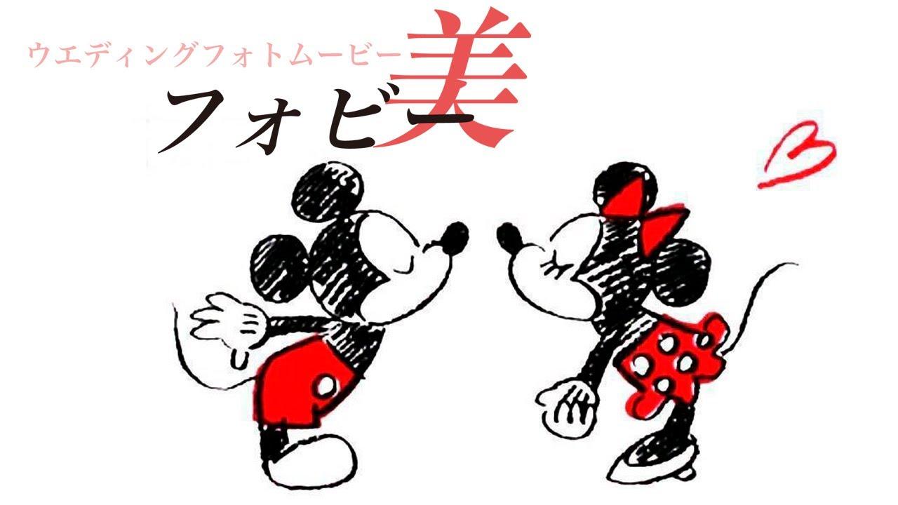 ディズニー風 結婚式 プロフィール ムービー 映画アラジンの代表曲。