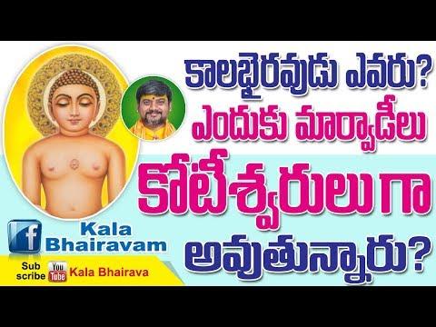 Kalabhairavam episode-1SWARNAKARSHANA BHAIRAVA !! PLS SHARE AND LIKE FOR KALABHAIRAVA SWAMY