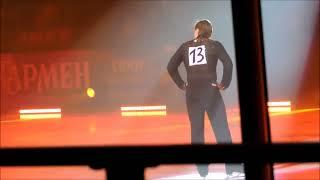 Ледовое шоу Ильи Авербуха  в городе Красноярске