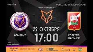 Torpedo Armavir vs Spartak Nalchik full match