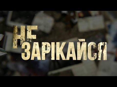 Клан Ювелиров Все серии (Украина, 2015) смотреть онлайн сериал