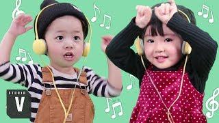 3살 아이가 노래 맞히기 게임을 한다면 [스튜디오V]