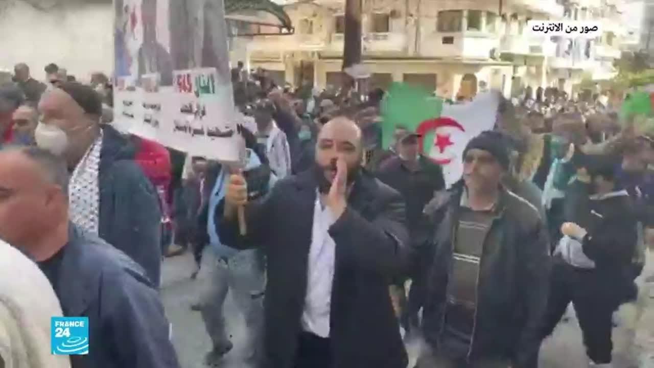 آلاف الجزائريين يتظاهرون في الأسبوع الثاني من استئناف مسيرات الحراك  - 16:59-2021 / 3 / 5
