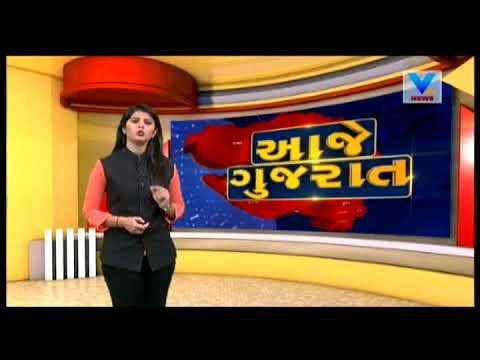 Aaje Gujarat | 1st October '17 | Vtv News
