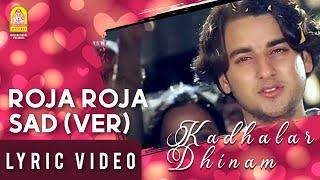 Roja Roja(Sad Version)-Lyric Video | Kadhalar Dhinam | A.R.Rahman | Kunal | Sonali Bendre | Ayngaran