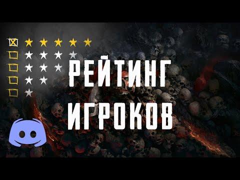 Первый рейтинговый турнир  ► Dawn Of War - Soulstorm