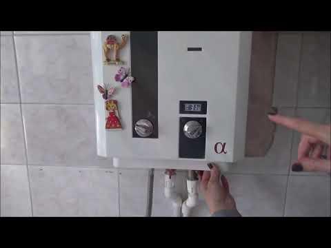 Как отрегулировать газовую колонку лемакс