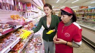 Супермаркет Украина - Ревизор: Магазины в Херсоне - 22.04.2019
