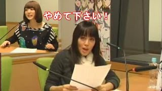 日笠陽子のシャルのモノマネに怒る花澤香菜w「やめて下さい!」下田麻...
