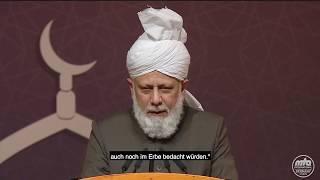 Auszug aus Rede Seiner Heiligkeit | Kalif in Deutschland (3)