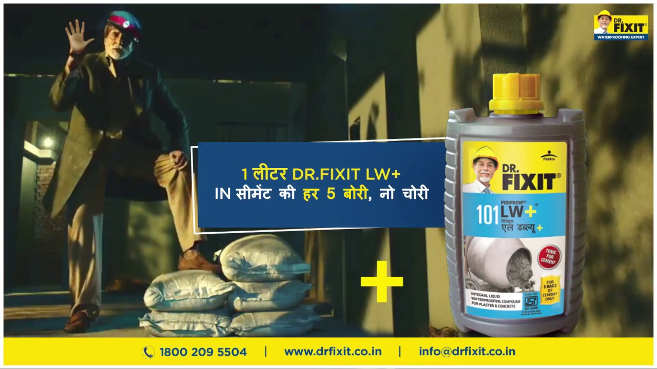 Benefits Of Using 1 Litre Of Dr Fixit Lw In 5 Bags Of Cement Hindi Youtube