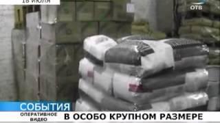 видео Наркотики в Праге,  Чехии