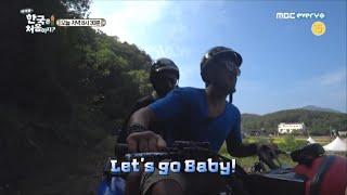[어서와 한국은 처음이지 16화] [선공개]스릴만점 ATV도전기!! 위호!유하!!