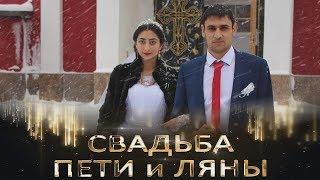 трейлер свадьбы Пети и Ляны (г.Борисоглебск)