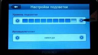 Видеообзор GPS навигатора Prology iMAP-630TI(Видеообзор GPS навигатора Prology iMAP-630TI. Оформить заказ можно через наш сайт http://avtocar.kh.ua. Доставка по всем города..., 2011-09-27T14:30:33.000Z)