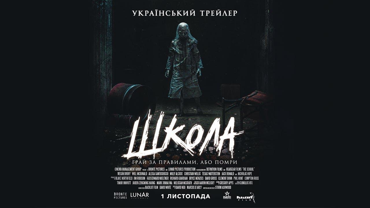 Забронировать билет в кино планета купит билет призрак оперы