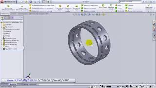 SolidWorks круговой массив.mp4