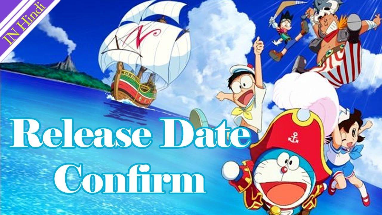 Doraemon The Movie Nobitas Treasure Island