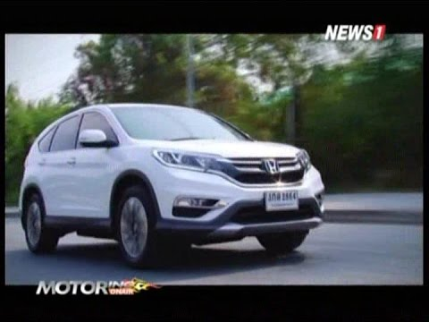 Motoring ONAIR ช่วงที่3 Motoring Test Drive: Honda CR-V