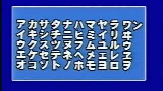 『1.大和民族はユダヤだった』(四国剣山顕彰学会・高根三教)