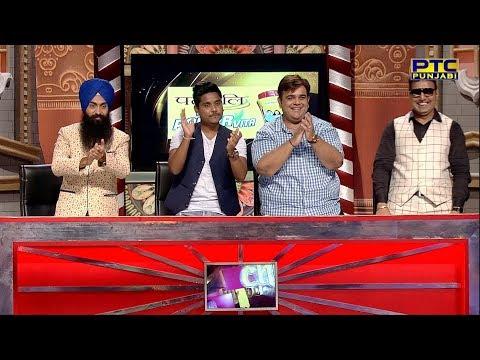 Studio Round 13 | Bai Amarjit | Voice of Punjab Chhota Champ 4 | Full Episode | PTC Punjabi
