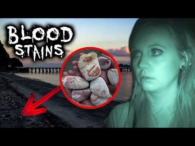 BLOOD STONE BEACH Legends | GHOSTS of WWII | Corregidor Island, Philippines