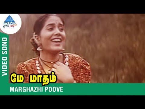 Margazhi Poove Video Song | AR Rahman Tamil Hits | Shobha Shankar | Pyramid Glitz Music
