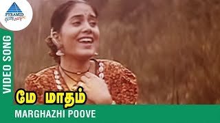 Margazhi Poove Video Song | AR Rahman Tamil Hits | Shobha Shankar | Pyramid Glitz Music