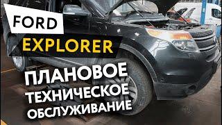 Плановое техническое обслуживание автомобиля Ford Explorer 3,5 TiVCT