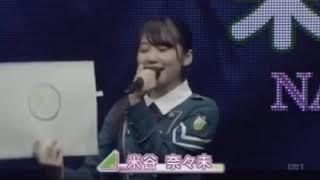 欅坂46 米谷奈々未 卒業 自分なりの米さんへの感謝の動画です。 米さんありがとう。そしてお疲れ様でした。