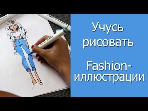 Рисуем сказку Колобок презентация по изо 2 4 класс