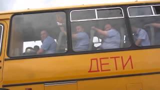 Наши копы в детском автобусе )) прикол!)