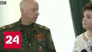 Смотреть видео В Ставрополе появился музей легендарного следователя Ядрова - Россия 24 онлайн