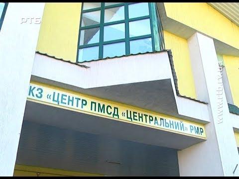 Телеканал РТБ: Чи чекають медичну реформу на Рівненщині