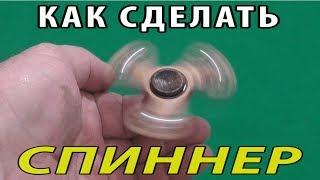 Как сделать спиннер(, 2017-06-01T05:42:52.000Z)
