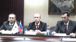 видео Карта Северной Осетии