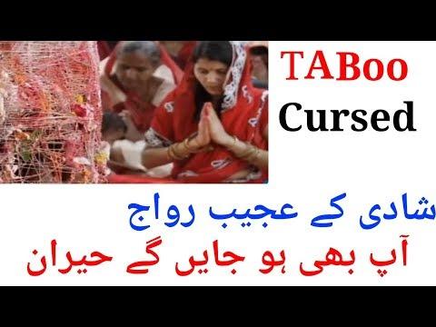 Taboo Weddings Cultures  in Hindi