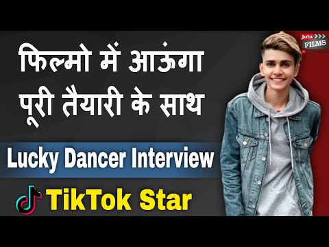 I Will Be In Films After Full Preparation | Lucky Dancer Interview | #FilmyFunday | Joinfilms