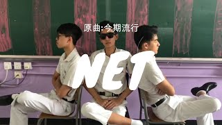 Publication Date: 2019-09-14 | Video Title: [宣傳片+花絮]五旬節中學1920 2號候選內閣NET