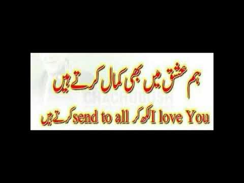 Asif pk ki photo