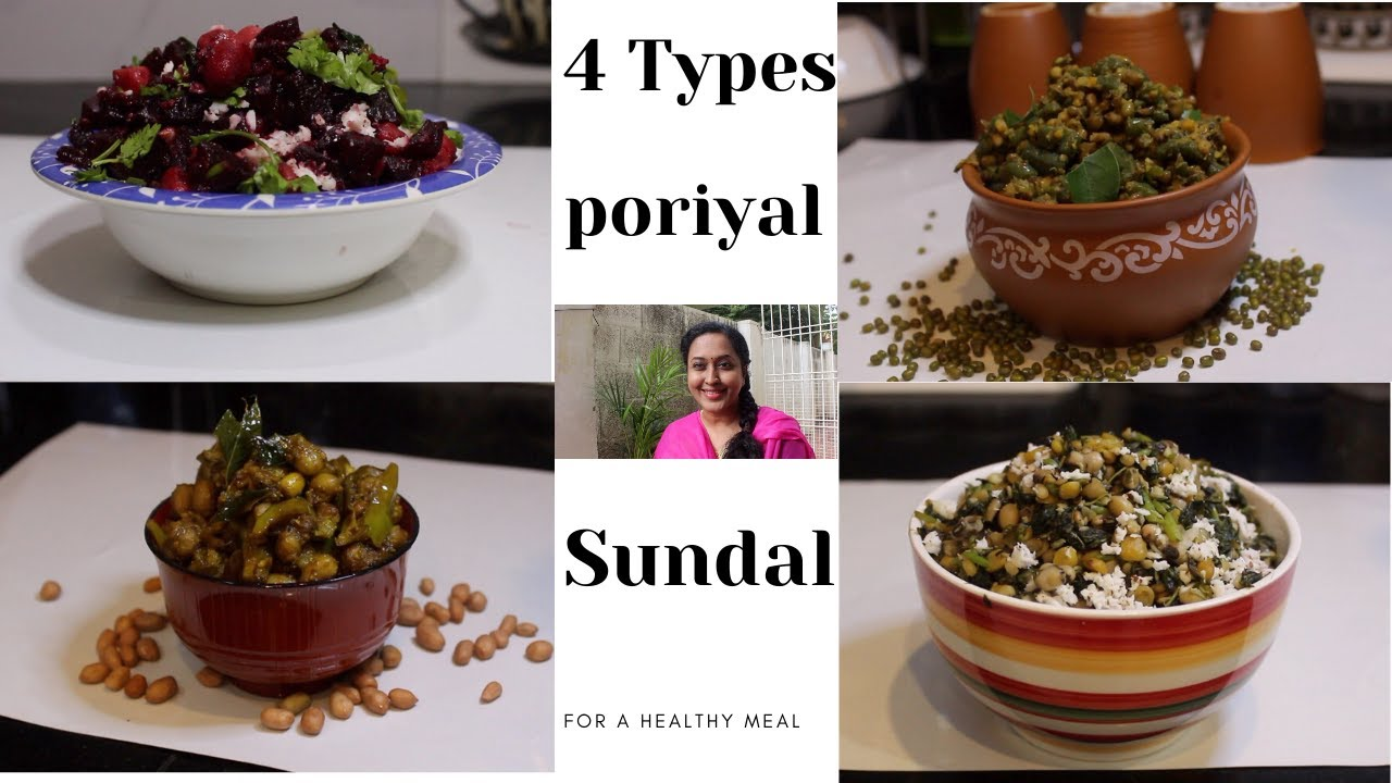 Poriyal -Sundal 4 Varieties