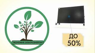 видео электрические нагревательные панели