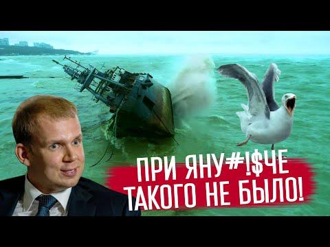 Крушение танкера  DELFI  у одесского побережья | The Oil Tanker DELFI Wrecked Near The Odessa Coast