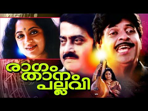 Malayalam Full Movie | Raagam Thaanam...